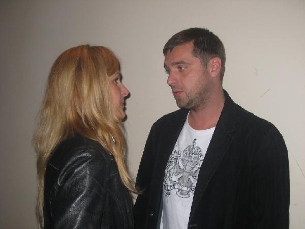 Елена Кантер и Сергей Куприк