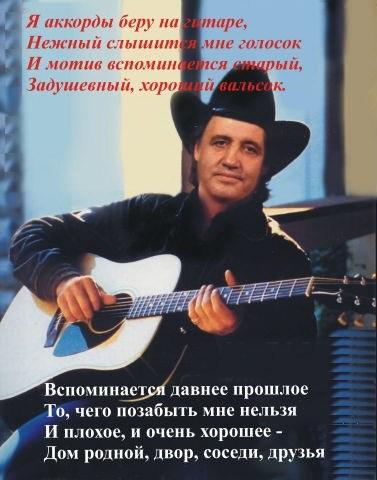 Виктор Давидзон