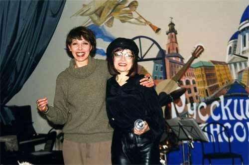 """Театр-клуб """"Русский шансон"""", с Кирой Хабаровой, 2000 год"""