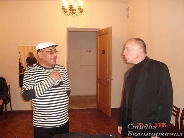 С. Арутюнян и В. Окунев