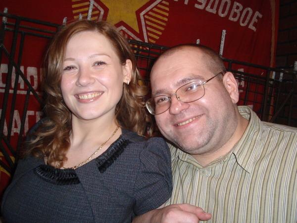 Диана Теркулова и Дмитрий