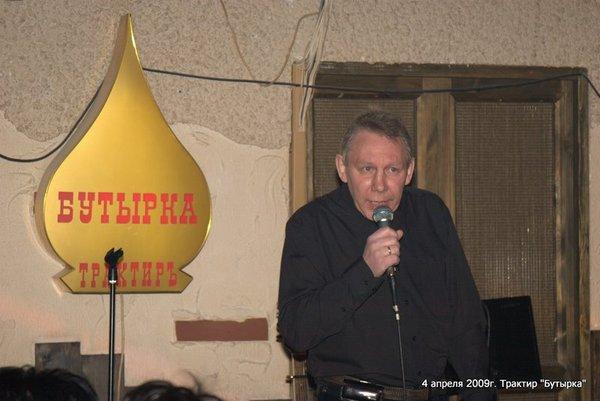 Михаил Грубов
