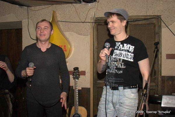 Р. Жига и В. Лисицын