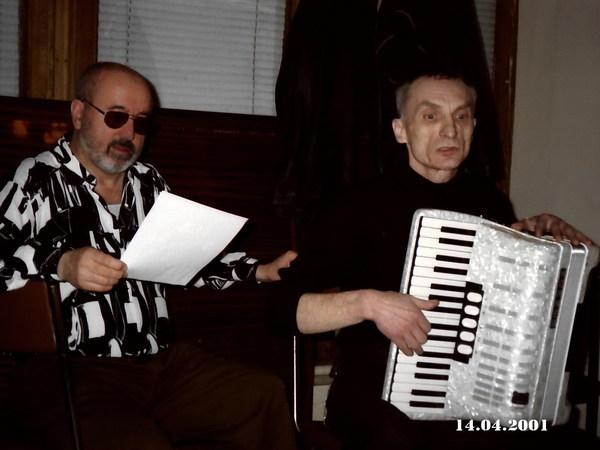 В. Асмолов и В. Смирнов