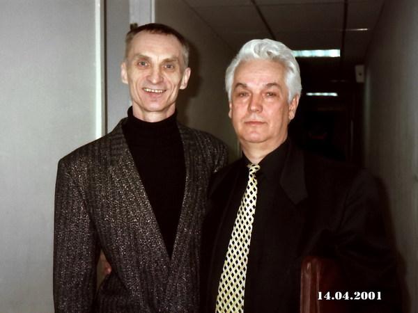 Виктор Смирнов и Эдуард Григорьевич Кузнецов