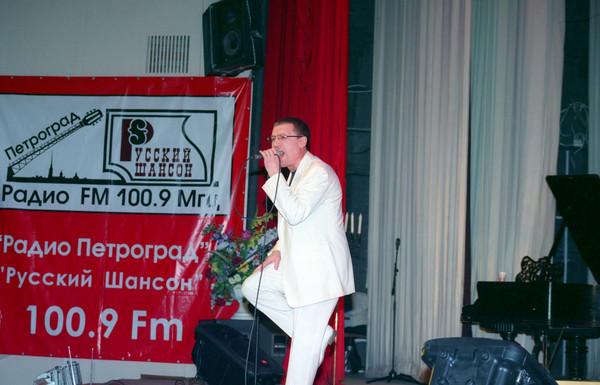 Евгений Чужой