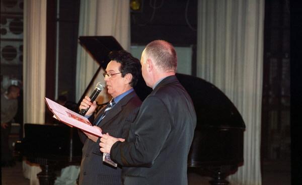 Э. Г. Кузнецов и В. С. Окунев