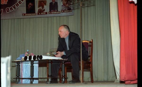 В. С. Окунев