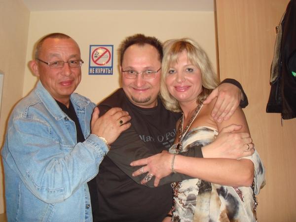 Андрей Климнюк, Вася Пряников и Катерина Голицына