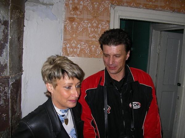 Ольга Каневская и Денис Стрельцов