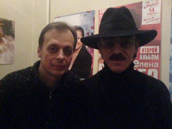 Игорь Латышко и Михаил Боярский