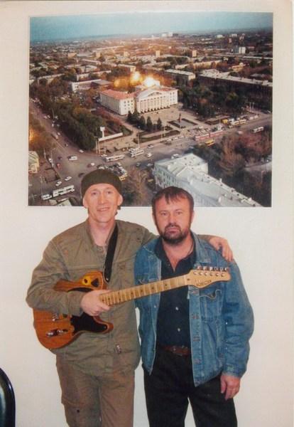 Слава Бобков и Алексей Созонов