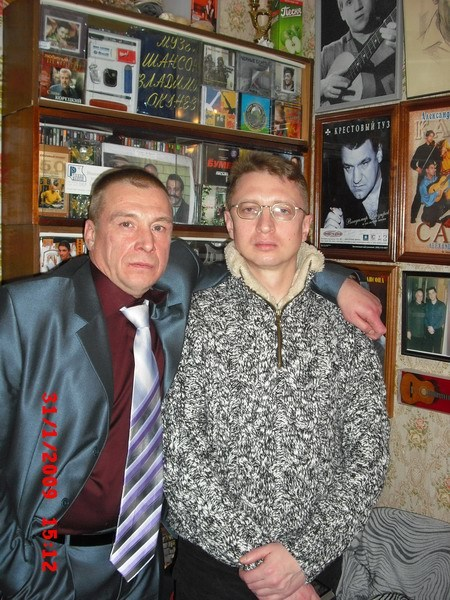 с Виктором Чайка в Музее шансона