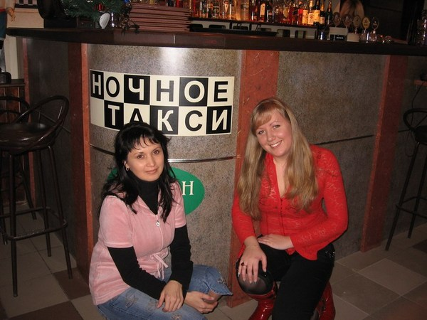 Аня Воробей и Вика Астра
