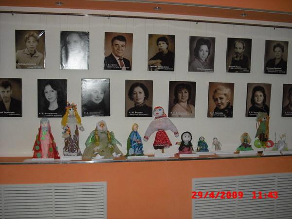 в Театре кукол Дома искусств