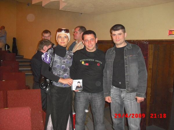 Анна Ниткина, Павел Павлецов, Павел Ростов