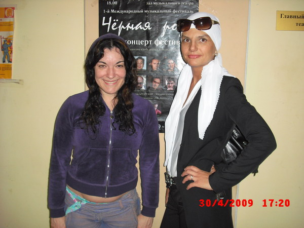 Лала Хопер и Анна Ниткина