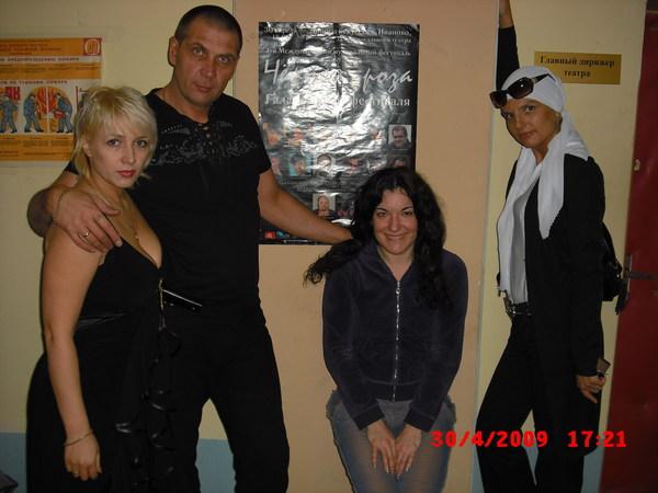 Илона Андрианова, Олег Андрианов, Лала Хопер, Анна Ниткина