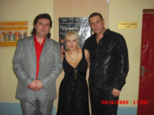 Анатолий Корж, Илона Андрианова и Олег Андрианов