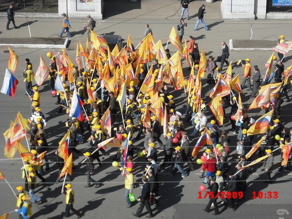 мир, труд, май, свобода, равенство братство...