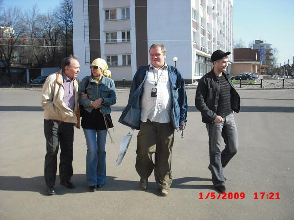 Письменский В. Д. , А. Ниткина, О. Баянов, П. Ростов