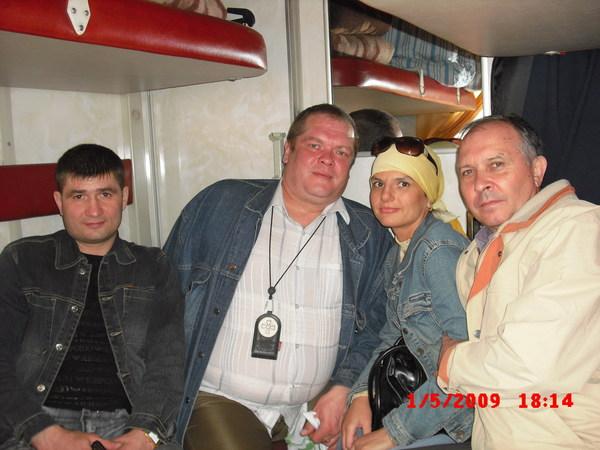 П. Ростов, О. Баянов, А. Ниткина, В. Д. Письменский