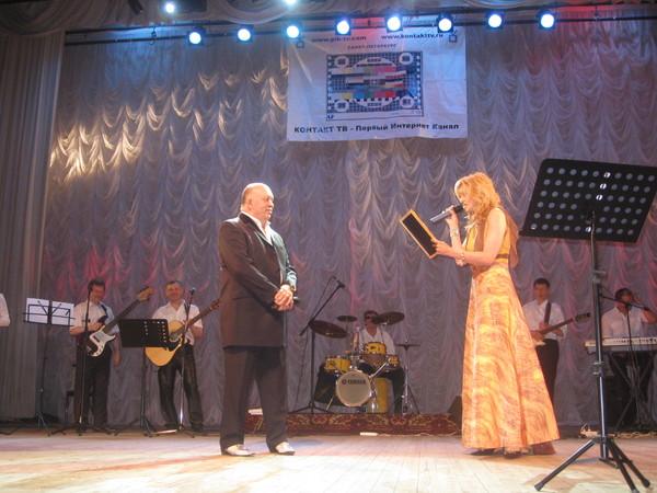 З. Бельский и Е. Кантер