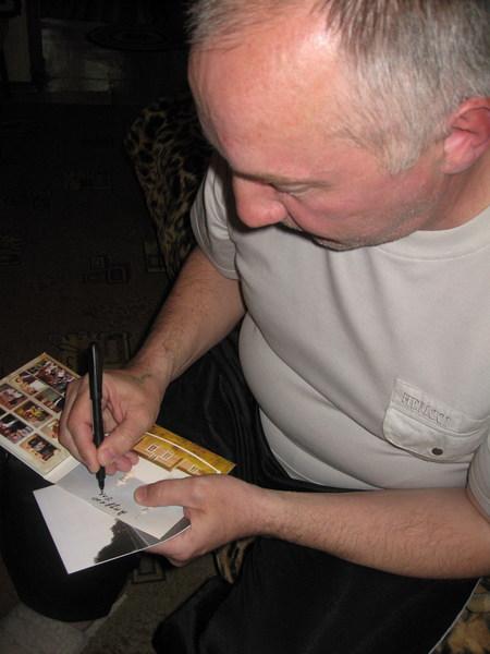 автограф  на память в г. Тулу