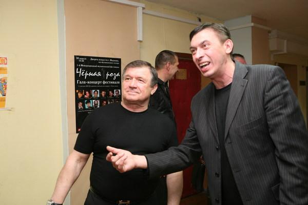 Сергей Чернышов, Евгений Алтайский