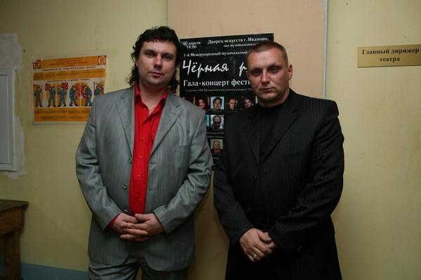Анатолий Корж, Вадим Рябов