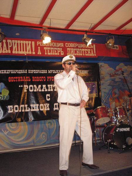 Алексей Созонов