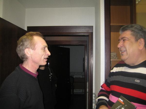 Виктор Смирнов и Бока
