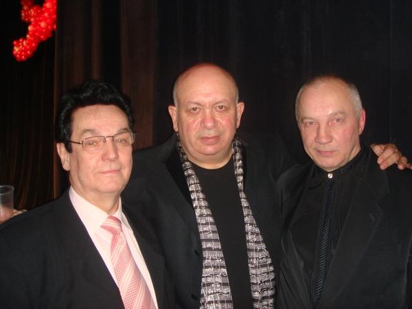 Эдуард Кузнецов, Зиновий Бельский и Владимир Окунев