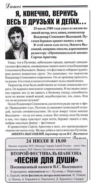 Эхо Москвы  YouTube