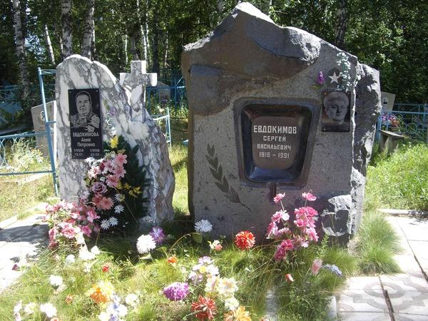 Могила родителей Михаила Евдокимова