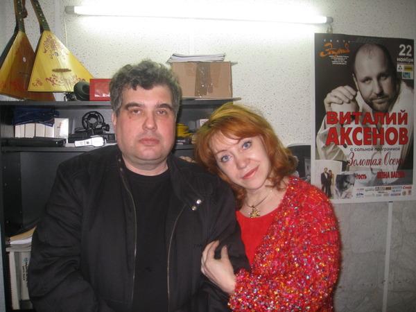 Евгений Гиршев и Олеся Атланова