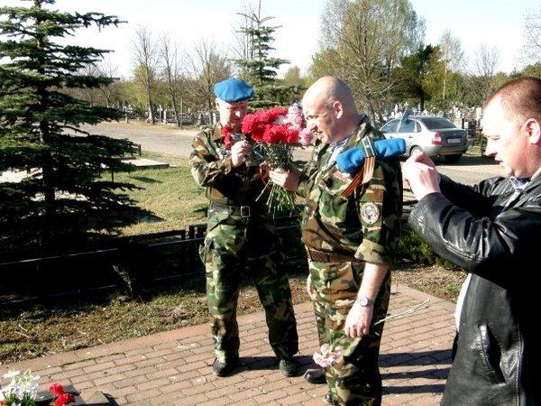 3.05.09 г. Псков