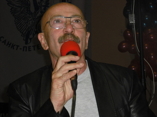 Александр Яковлевич Розенбаум