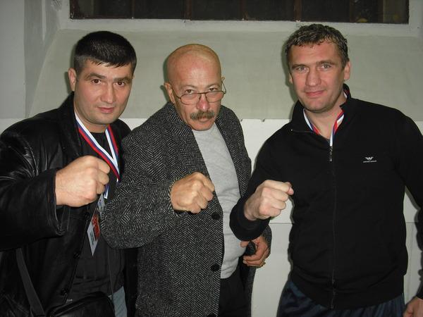 П. Ростов, А. Я. Розенбаум, Г. Хлобыстин