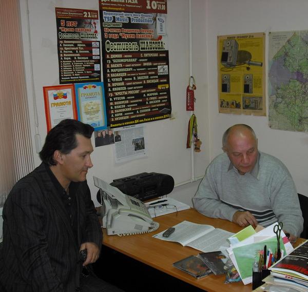 Владимир Черняков и Владимир Окунев (запись интервью для Музея шансона)
