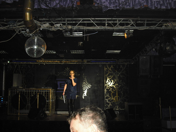 ведущая концерта Алиса Шер