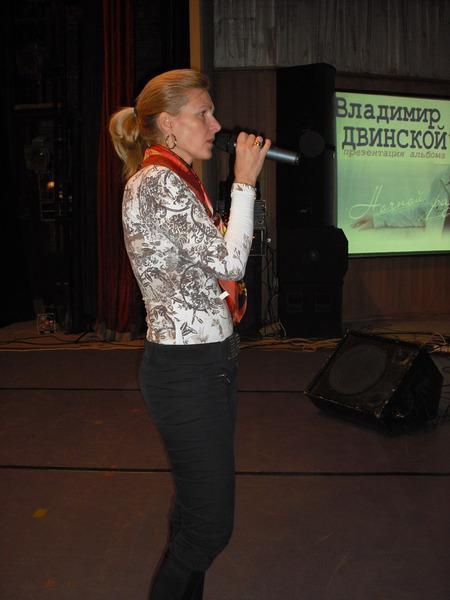 Елена Кантер