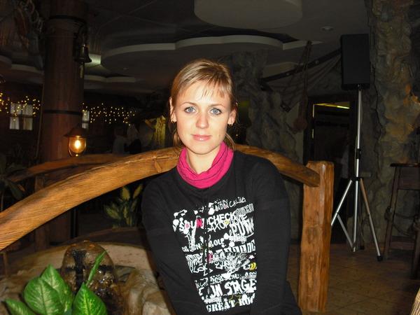 Алёна Королёва