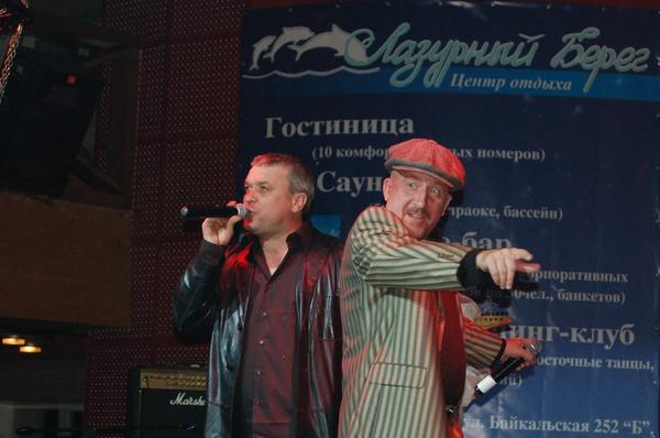Александр Дюмин и Жека