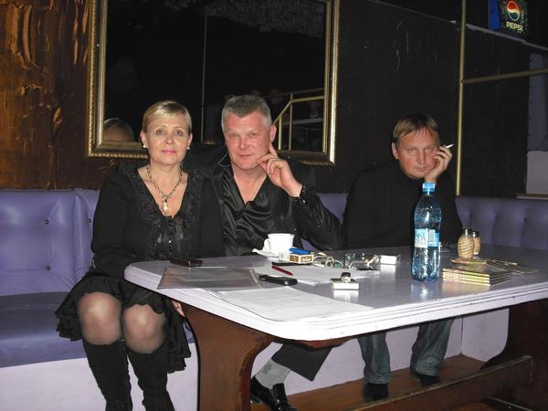 Татьяна Когут, Саша Адмирал, Александр Пашанов