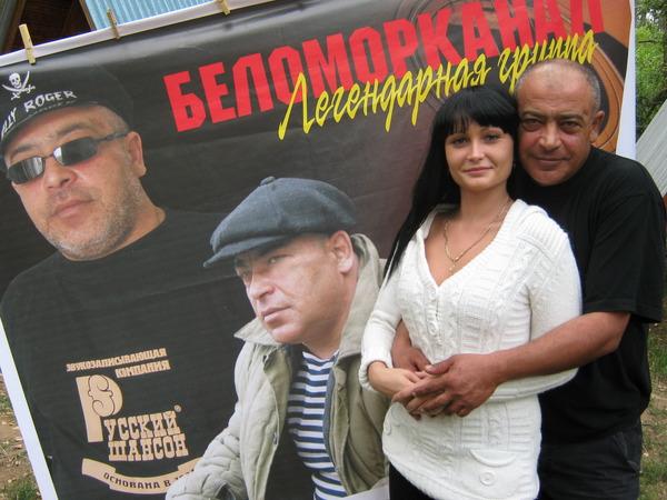 Юля и С. Арутюнян