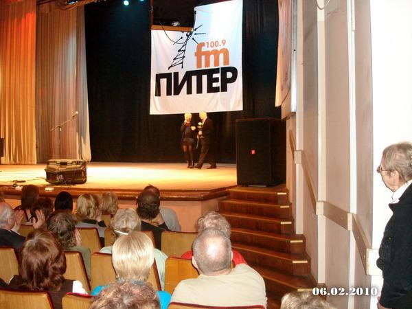 """фестиваль """"6 лет Музею шансона"""" Санкт-Петербург 6.02.2010 г."""