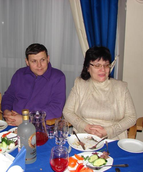 Юрий Белоусов и Ольга Воробьёва