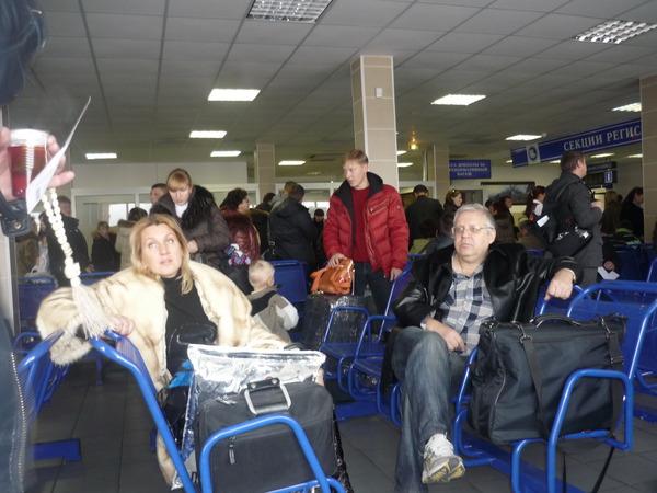 В аэропорту на Камчатке