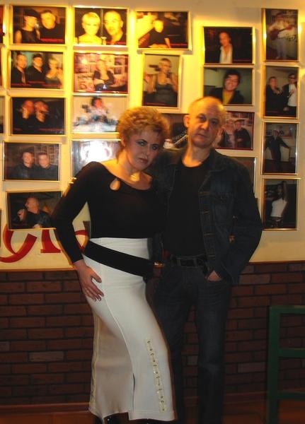 Александр Чёрный и Эльвира